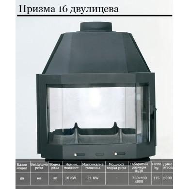 Prizma 16 kW с две лица