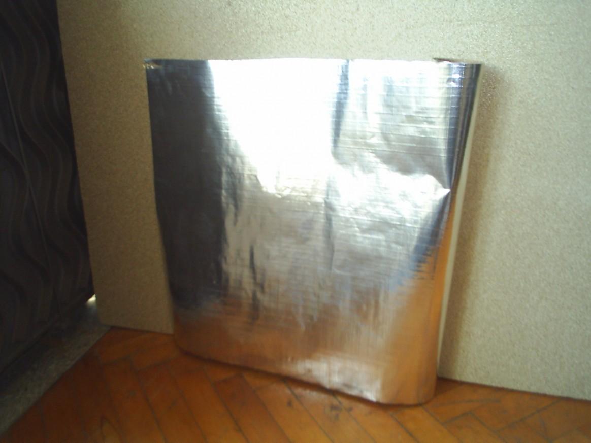 Алуминиев екран - екраниращо фолио