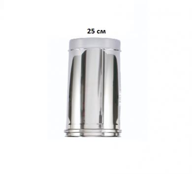 Димоотводна тръба от неръждаема стомана - инокс с дължина 25 см