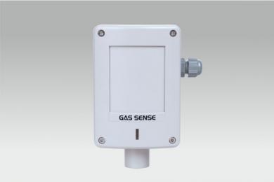 Газов сензор GS-300.L за метан и пропан-бутан