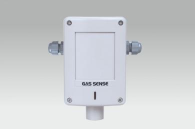 Газов сензор  GS-300.N за хладилни агенти