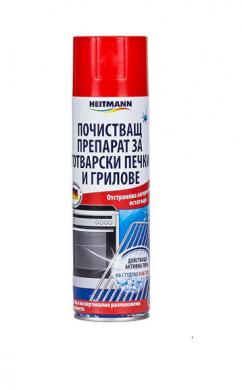 Heitmann почистващ препарат за готварски печки и грилове, фурни и скари